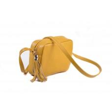 Τσάντα κίτρινη δερμάτινη